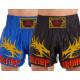 Трусы для тайского бокса и кикбоксинга (вышивка)