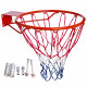 Кольцо баскетбольное 45 см (вес 14 кг)