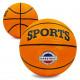 Мяч баскетбольный резиновый №7 Sport