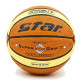 Мяч баскетбольный STAR №7