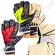 Перчатки вратарские REUSCH FB-812
