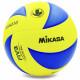 Мяч волейбольный MIKASA MVA-310 оригинал