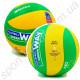 Мяч волейбольный MIKASA (дубликат)