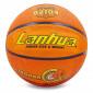 Мяч баскетбольный №5 LANHUA Super soft Indoor