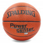 Мяч баскетбольный SPALDING POWER CENTER №7